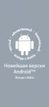 Nokia For_screen Nokia_Android_logo_White.png Nokia_Android_logo_White.png