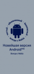 Nokia For_screen Nokia_Android_logo_RGB.png Nokia_Android_logo_RGB.png